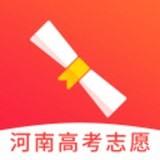 河南高考志愿