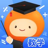 数学口算app