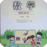 小学数学第一册视频教程