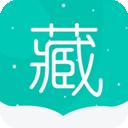 藏英翻译手机版