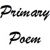 小学古诗解析