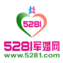 5281军婚网