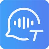 免费语音包软件