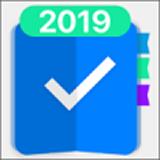 文件任务管理器