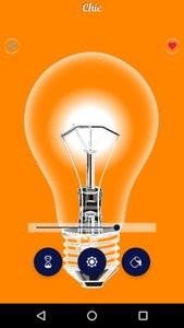 橙色光软件截图2