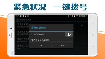 行车记录仪专业版软件截图3