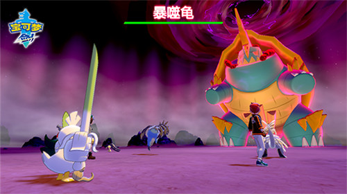 宝可梦剑盾游戏