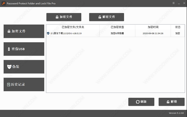 Password Protect Folder and Lock File Pro下载