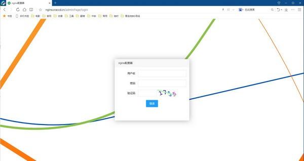 nginxWebUI(可视化配置工具)下载