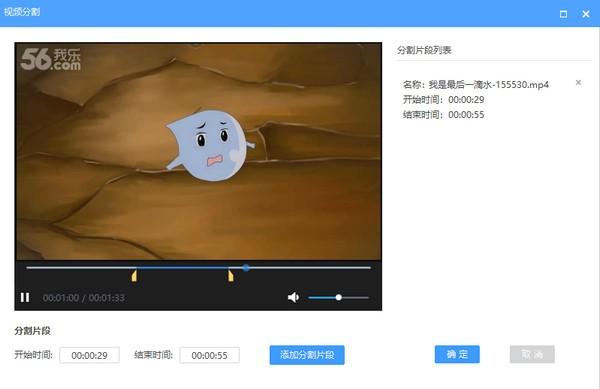 QVE视频转换器下载