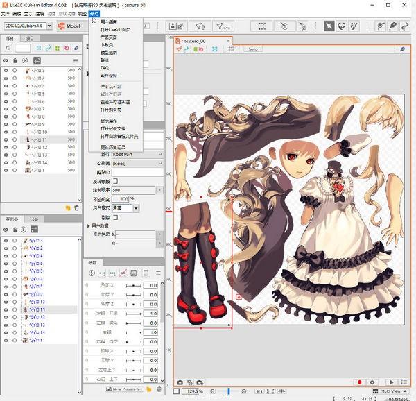 live2d cubism editor