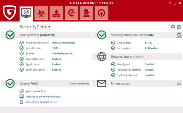 G DATA互联网安全套装下载