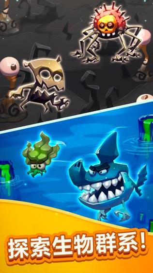 怪物进化软件截图2