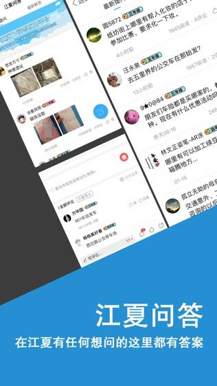江夏TV软件截图2