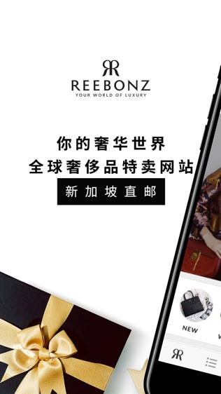 REEBONZ软件截图0
