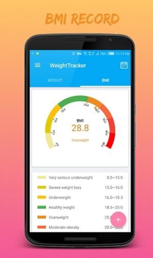 体重日记软件截图0