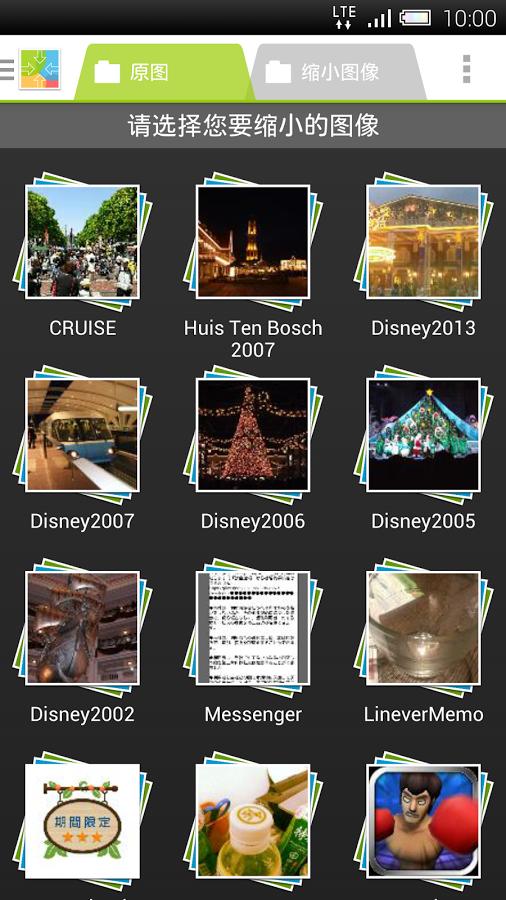图片压缩app哪个好_文件压缩哪个软件好_手机图片压缩