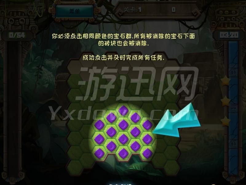 阿兹台克之石 中文版下载