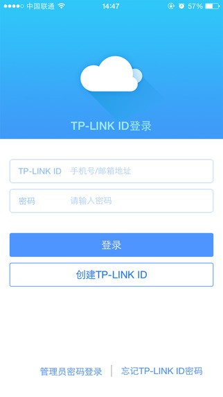 TP-LINK路由器管理