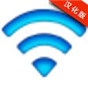 FoxFi WiFi(蓝牙网络共享)中文版软件截图0