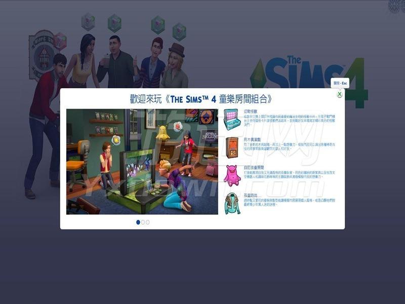 模拟人生4:童乐房间 中文版下载