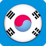 零基础韩语自学软件app