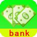 银行利息计算器