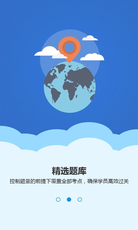 土龟网软件截图1