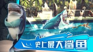 Hungry Shark World软件截图0