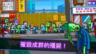 Kung Fu Z软件截图0