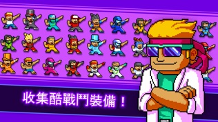 Kung Fu Z软件截图2
