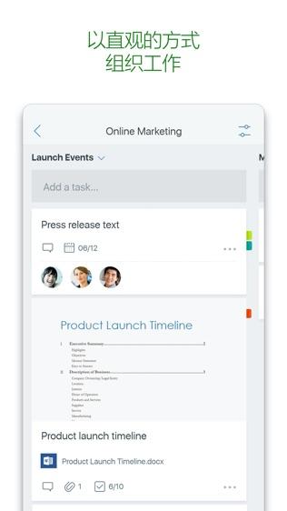 Microsoft Planner软件截图0
