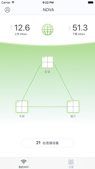 Tenda WiFi软件截图0