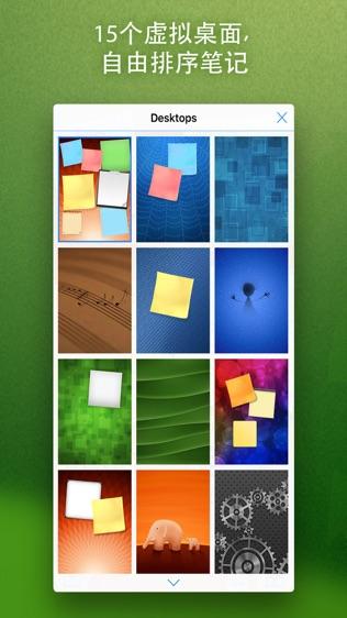 abc Notes软件截图1