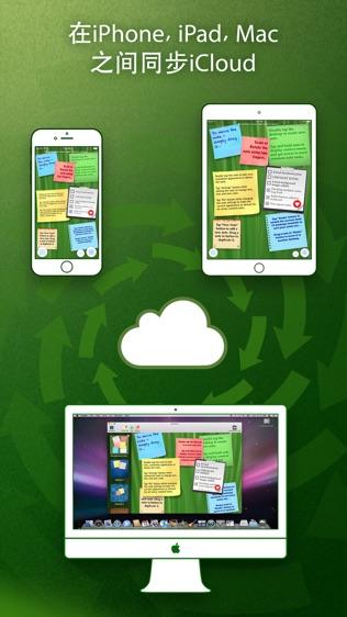 abc Notes软件截图2