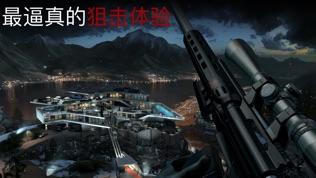 杀手:狙击手软件截图0