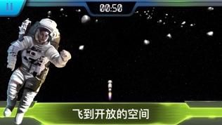 模拟火箭3D软件截图1