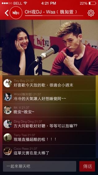 Hit Fm联播网