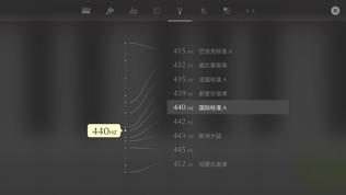 Real Piano HD软件截图2