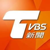 TVBS新闻