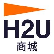 H2U商城