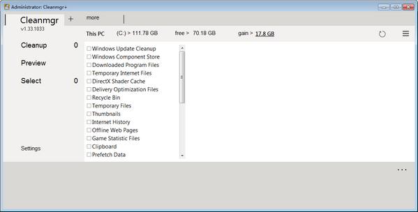 Cleanmgr (电脑磁盘清理软件)