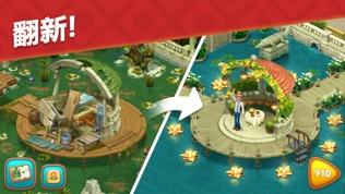 梦幻花园 (Gardenscapes)软件截图0