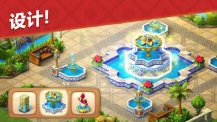梦幻花园 (Gardenscapes)软件截图1