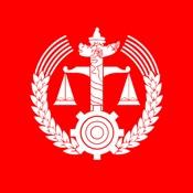 中国法律法规司法解释