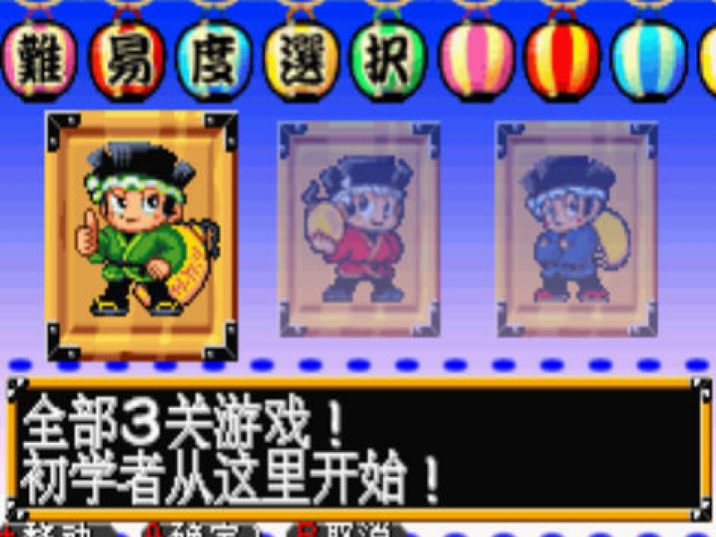 幻想传说 中文版下载