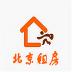 北京租房平台