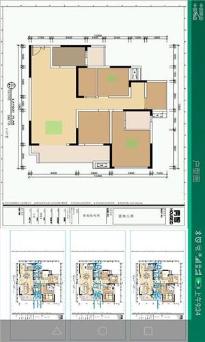 裕城长江著软件截图2