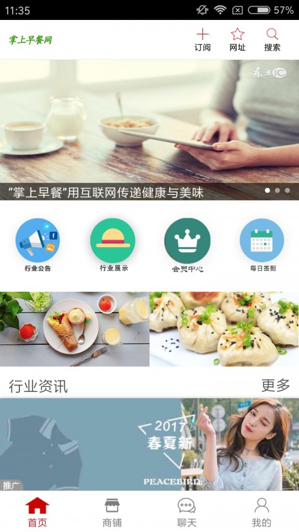 教做早餐的app哪个好_输入早餐晚餐的app_专门送早餐的app