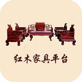 中国红木家具平台
